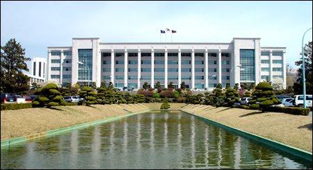 Университет Инха
