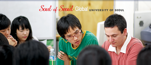 Сеульский Городской Университет